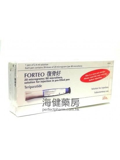 復骨好 Forteo 20mcg (teriparatide)pen 2.4ml