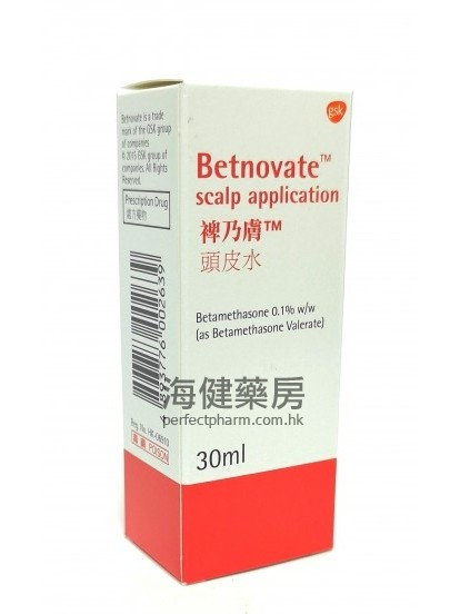 裨乃膚頭皮水 Betnovate Scalp Application 30ml