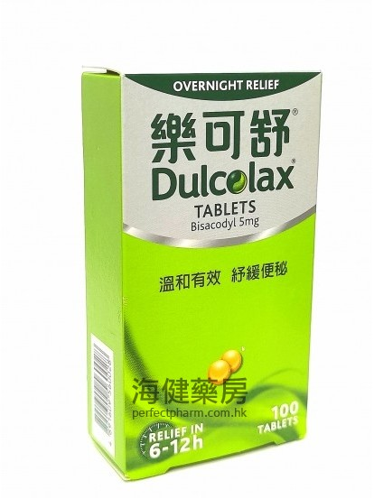 樂可舒 Dulcolax (Bisacodyl) 5mg 100Tablets
