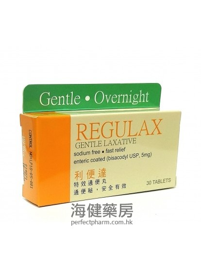 利便達 Regulax 30Tablets