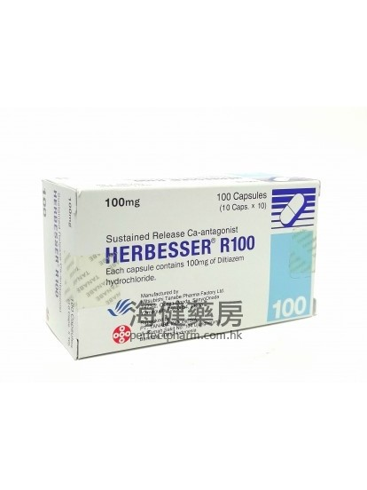 Herbesser  R100mg or R200mg 100Capsules