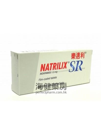 Natrilix sr gz 125 amp