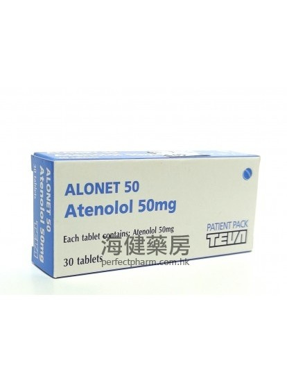 Alonet 50mg or 100mg (Atenolol) 30Tablets