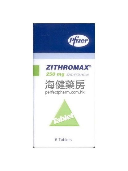 希舒美 ZITHROMAX TAB 250MG