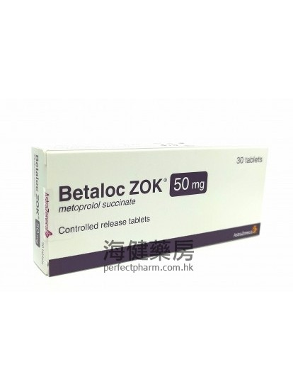 Betaloc Zok 50mg or 100mg 30Tablets