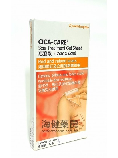 疤痕敵 CICA-CARE Scar Treatment Gel Sheet  1's