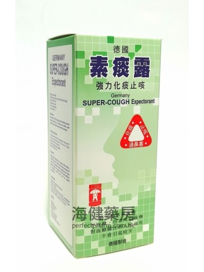 素痰露 Super-Cough Expectorant 150ml