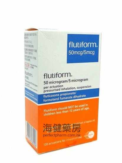 Flutiform 50mcg:5mcg 120Actuations