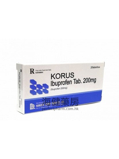Korus (Ibuprofen) 200mg 20Tablets
