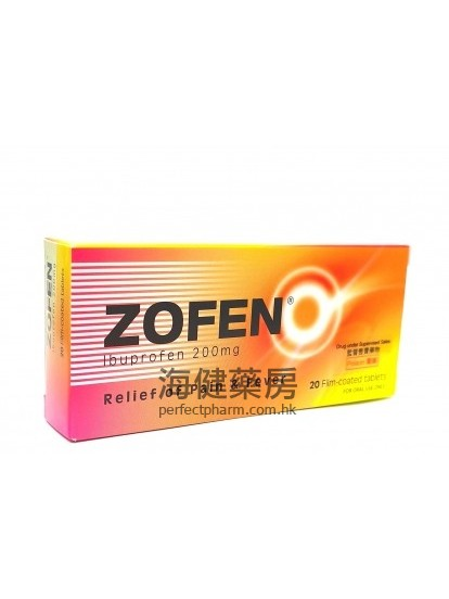 Zofen (Ibuprofen) 200mg 20Film-coated Tablets
