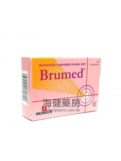 Brumed (Ibuorofen) 200mg 30Tablets