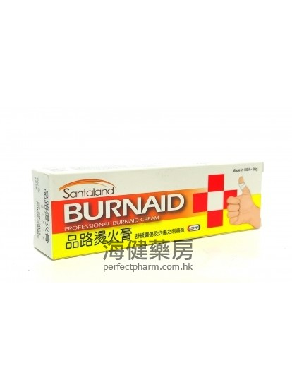 品路燙火膏 BURNAID Cream 30g