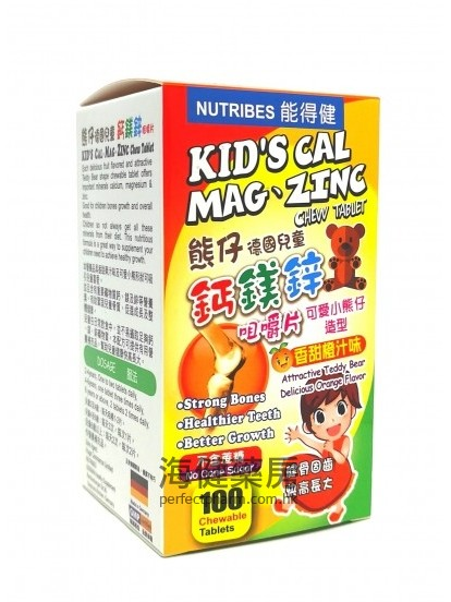 熊仔鈣鎂鋅咀嚼片 Kid's Cal Mag Zinc 100Tablets