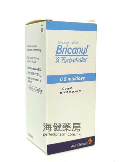 Bricanyl Turbuhaler 0.5mg 100Doses Inhalation Powder
