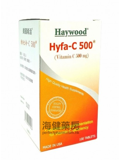 美國希活維他命-C Haywood Hyfa-C 500mg 100Tablets
