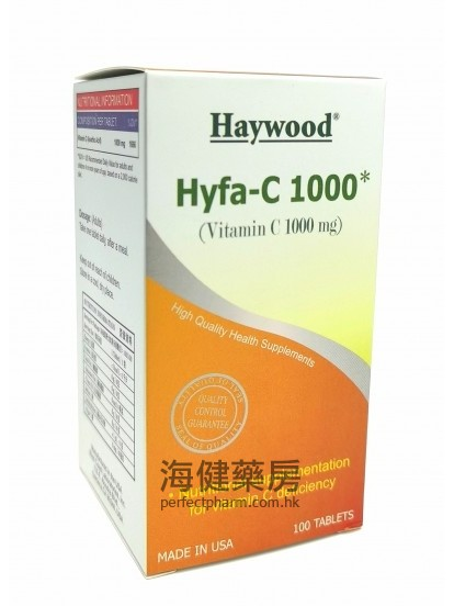 美國希活維他命-C Haywood Hyfa-C 1000mg 100Tablets