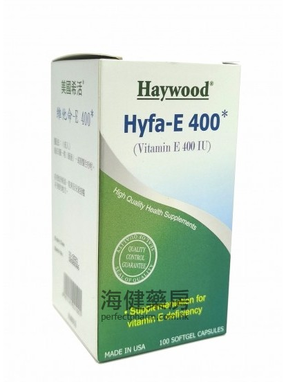 美國希活維他命E Haywood Hyfa-E 400IU 100Softgels