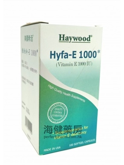 美國希活維他命E Haywood Hyfa-E 1000IU 100Softgels