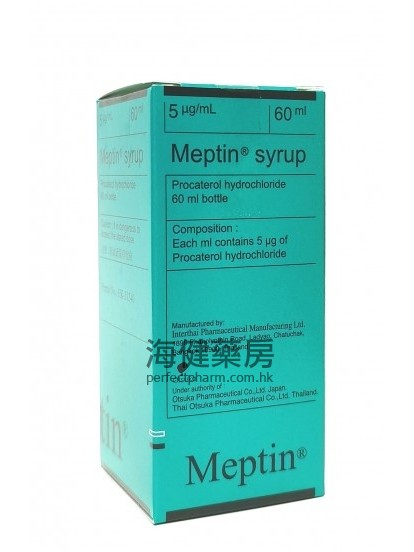 Meptin Syrup 60ml