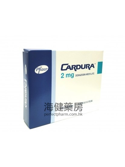 確得迅 Cardura 2mg (Doxazosin) 100Tablets