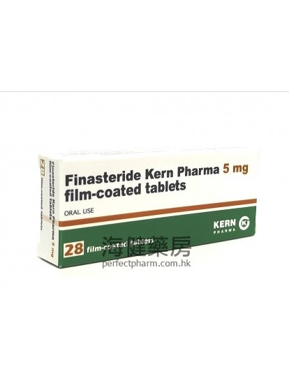 Finasteride Kern Pharma 5mg 28Film-coated Tablets