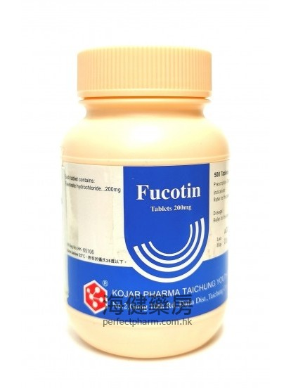 Fucotin 200mg (Flavoxate) Tablets