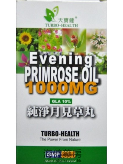 純淨月見草油 Evening Primrose Oil 100Softgels
