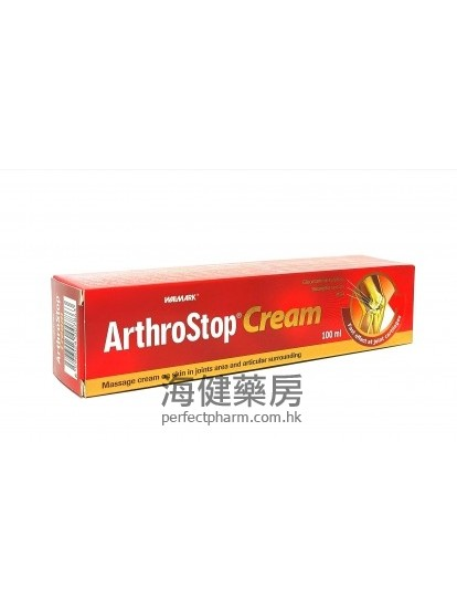 ArthroStop Cream 100ml