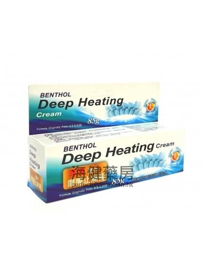 奔騰強力摩擦止痛膏 Benthol Deep Heating Cream 85g