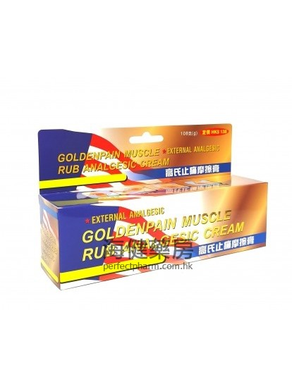 高氏止痛按摩膏 Goldenpain Muscle Rub Anagesic Cream 108g