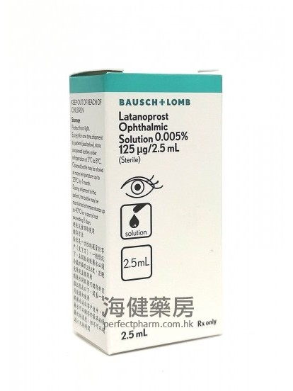 Latanoprost Ophthalmic 0.005% 2.5ml