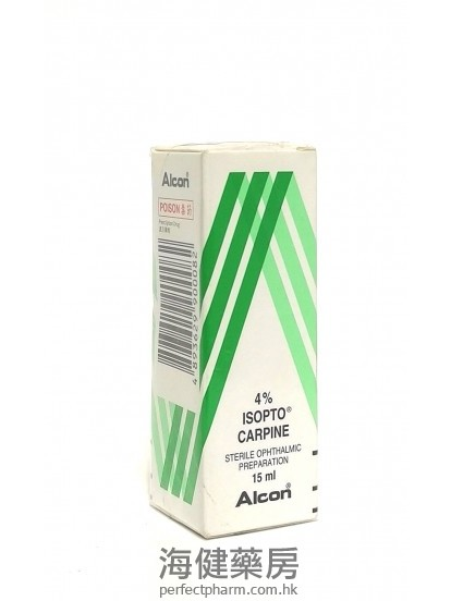 IsoptoCarpine 4% Ophthalmic Preparation 15ml