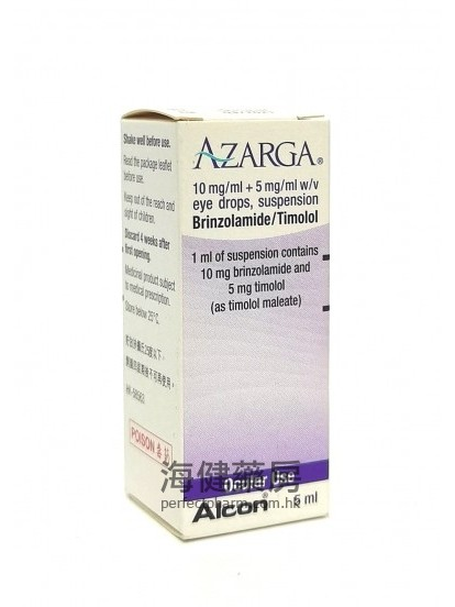AZARGA Eye Drops Suspension 5ml Alcon