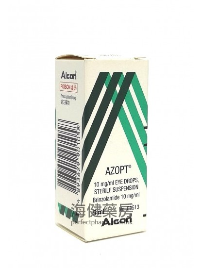 AZOPT Eye Drops Suspension 5ml
