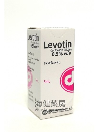 Levotin 0.5% ophthalmic Solution 5ml