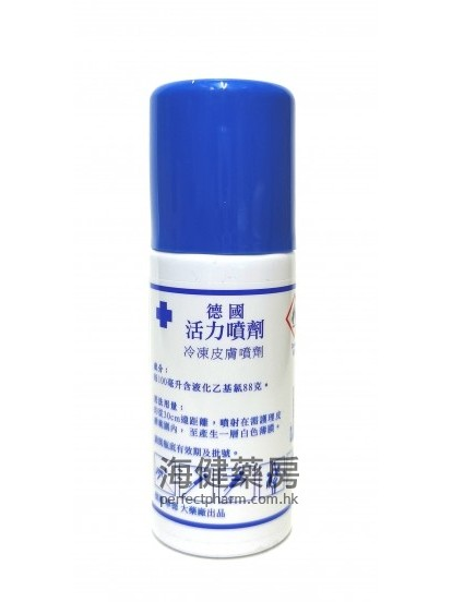 德國活力噴劑 WariActiv Spray 100ml
