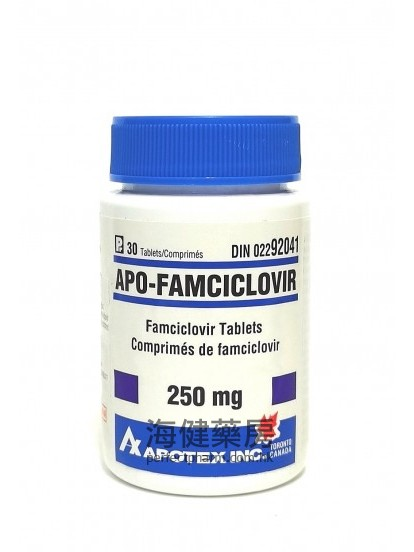 Apo-Famciclovir 250mg 30Tablets 泛昔洛韋