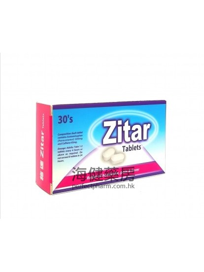 Zitar 500mg Paracetamol 30Tablets