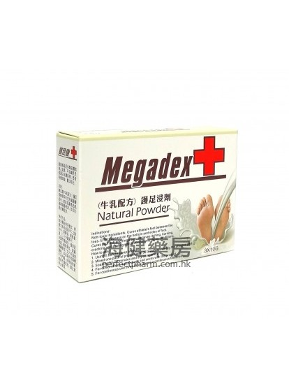 療足康牛乳配方護足浸劑 Megadex Natural Powder 10g x 3 包
