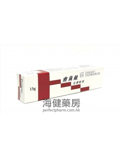 膚菌敵皮膚軟膏 Trimax Cream15g