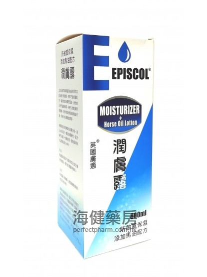 英國膚適潤膚露 Episcol Moisturizer + Horse Oil Lotion 800ml
