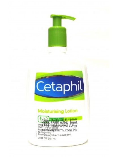 舒特膚潤膚乳 Cetaphil Moisturising Lotion 591ml (20fl.Oz)
