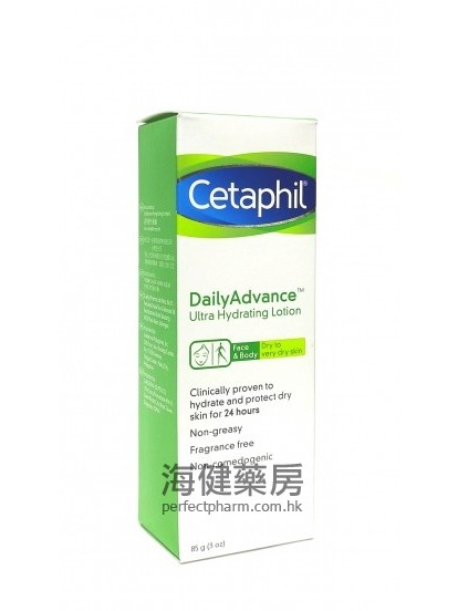 舒特膚強效保濕精華乳 Cetaphil Daily Advance Ultra Hydrating Lotion 85g