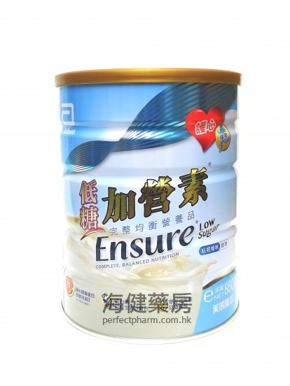 低糖加營素 Ensure Low Sugar 850mg
