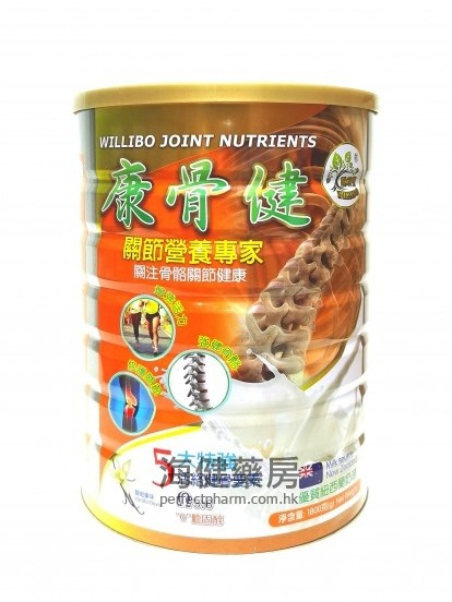 康骨健 Willibo Joint nutrients 1800g