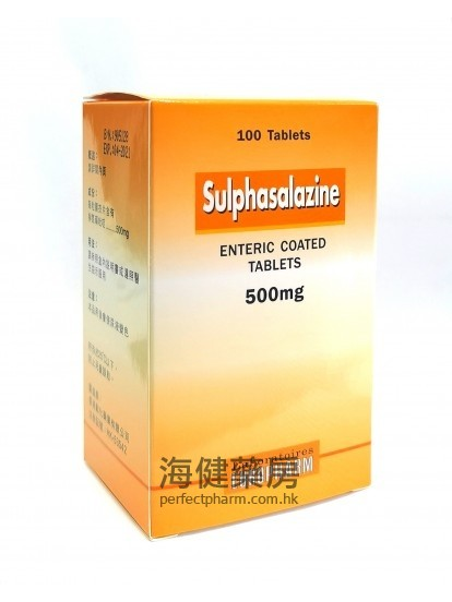 Sulphasalazine 500mg 100Enteric Coated Tablets Europharm