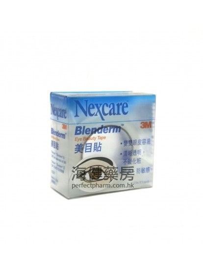 美目貼 3M Nexcare Blenderm Eye Beauty Tape 1.25cm x 5Yards
