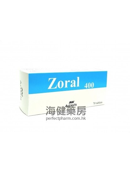 阿昔洛韋 Zoral (Aciclovir) 400mg 70Tablets