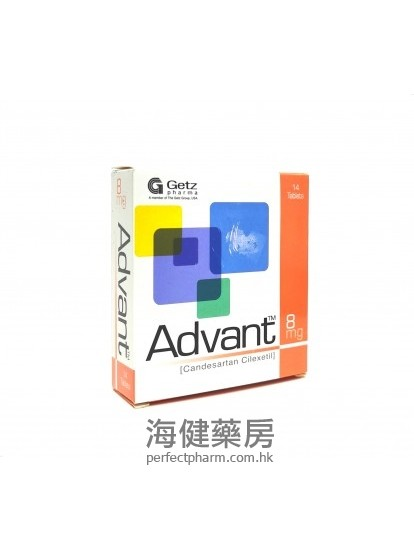 Advant 8mg 14Tablets  Getz Pharma