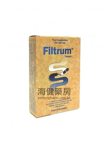 水解木質素 Filtrum 450mg 30Tablets